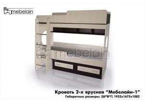 2 ярусная кровать Мебелайн1