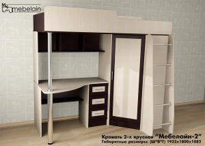 2 ярусная кровать Мебелайн-2