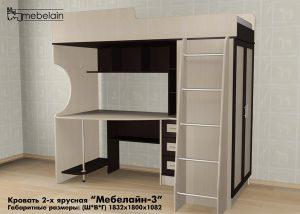 2 ярусная кровать Мебелайн-3