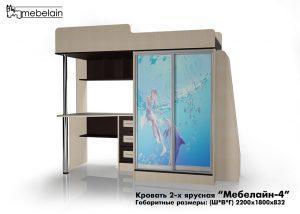 2 ярусная кровать Мебелайн-4