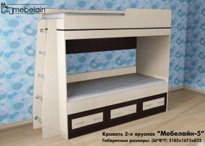 2 ярусная кровать Мебелайн-5
