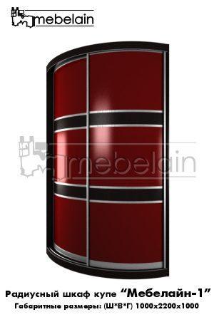 Радиусный шкаф-купе Мебелайн 1 белый