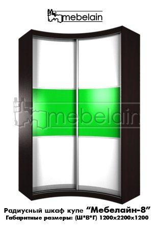 Радиусный шкаф-купе Мебелайн 8 светло-зеленый