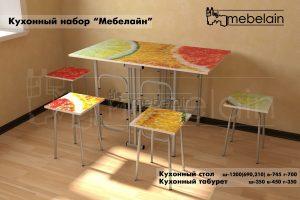 """Кухонный набор """"Мебелайн 1"""""""