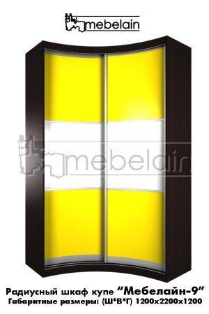 Радиусный шкаф-купе Мебелайн 9 желтый