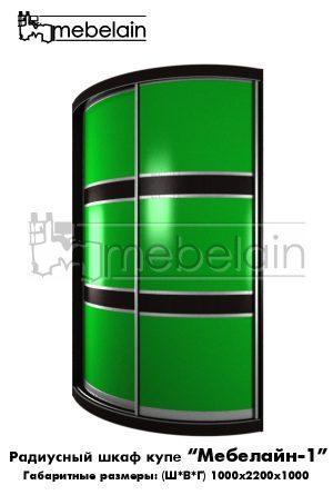 Радиусный шкаф-купе Мебелайн 1 зеленый