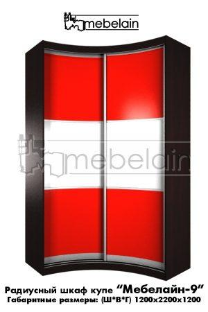 Радиусный шкаф-купе Мебелайн 9 оранжево-красный
