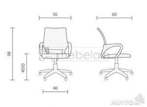 Офисное кресло С-804 красное