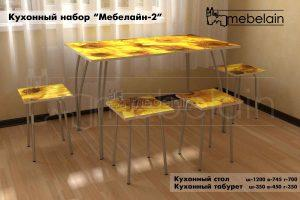 """Кухонный набор """"Мебелайн 2"""""""