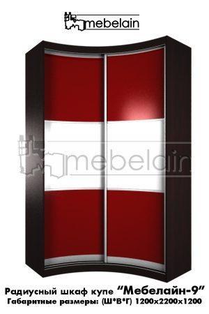 Радиусный шкаф-купе Мебелайн 9 темно-красный