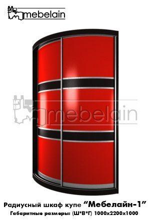 Радиусный шкаф-купе Мебелайн 1 красный