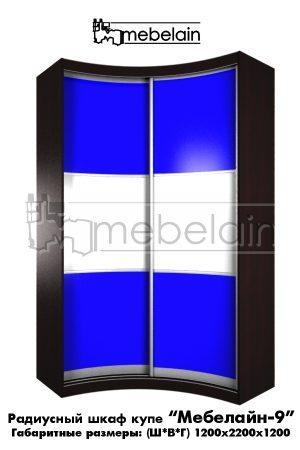 Радиусный шкаф-купе Мебелайн 9 синий