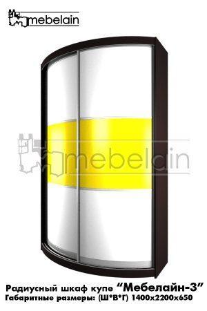 Радиусный шкаф-купе Мебелайн 3 белый