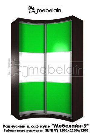 Радиусный шкаф-купе Мебелайн 9 светло-зеленый