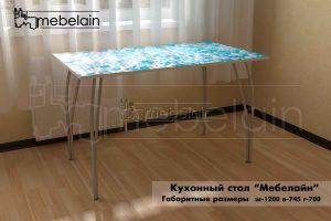 """Кухонный стол """"Мебелайн 1"""""""