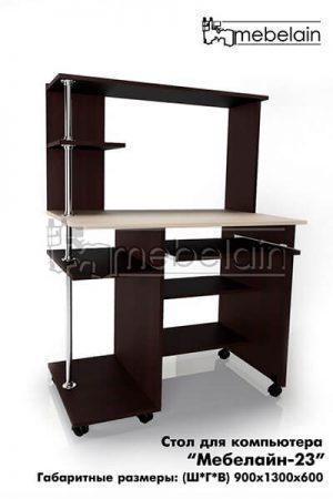 Компьютерный стол Мебелайн-23