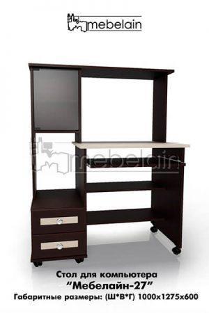 Компьютерный стол Мебелайн-27