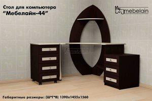 "Компьютерный стол ""Мебелайн-44"" в интерьере"