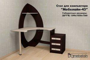 "Компьютерный стол ""Мебелайн-45"" в интерьере"