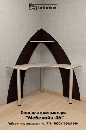 "Компьютерный стол ""Мебелайн-46"" в интерьере"