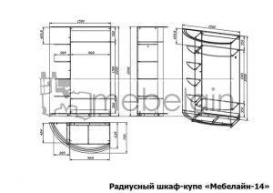 чертеж радиусного шкафа-купе Мебелайн-14