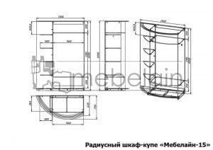 чертеж радиусного шкафа-купе Мебелайн-15