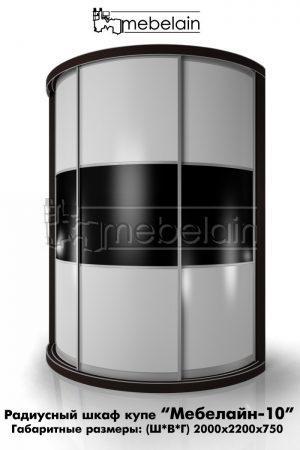 Радиусный шкаф-купе Мебелайн 10 белый