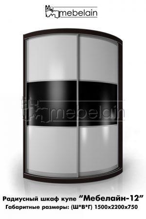 Радиусный шкаф-купе Мебелайн 12 белый