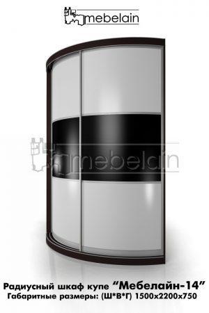 Радиусный шкаф-купе Мебелайн 14 белый
