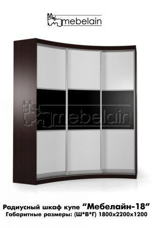 Радиусный шкаф-купе Мебелайн 18 белый