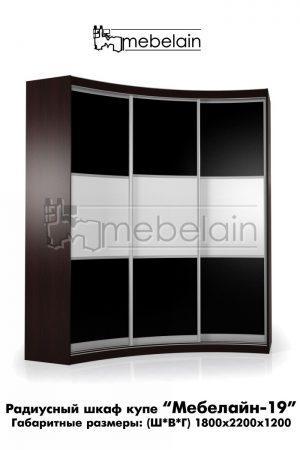 Радиусный шкаф-купе Мебелайн 19 черный