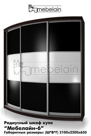 Радиусный шкаф-купе Мебелайн 6