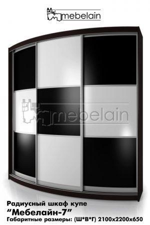 Радиусный шкаф-купе Мебелайн 7 черный