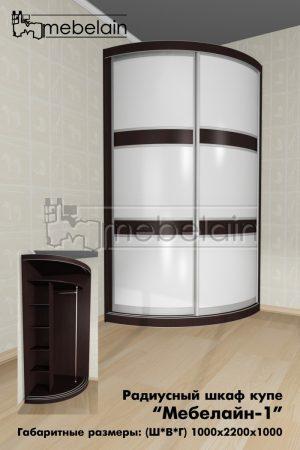 Радиусный шкаф-купе Мебелайн 1 белый 1 в интерьере