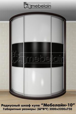 Радиусный шкаф-купе Мебелайн 10 в интерьере