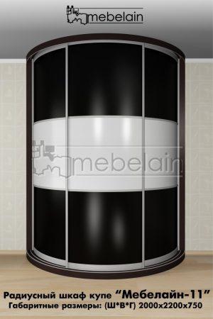 Радиусный шкаф-купе Мебелайн 11 в интереьере