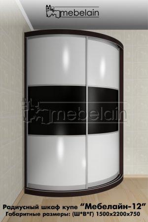 Радиусный шкаф-купе Мебелайн 12 в интерьере