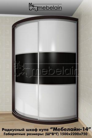 Радиусный шкаф-купе Мебелайн 14 в интерьере