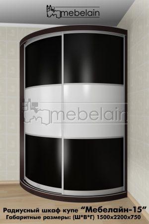Радиусный шкаф-купе Мебелайн 15 в интерьере
