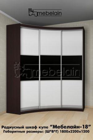 Радиусный шкаф-купе Мебелайн 18 в интерьере