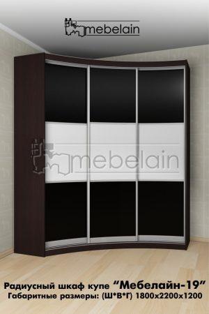 Радиусный шкаф-купе Мебелайн 19 черный в интерьере