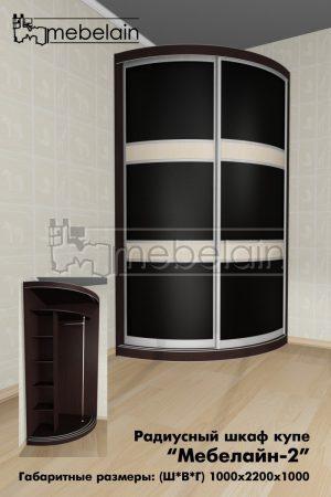 Радиусный шкаф-купе Мебелайн 2 в интерьере
