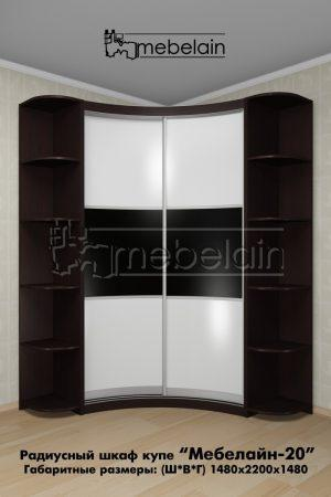 Радиусный шкаф-купе Мебелайн 20 в интерьере