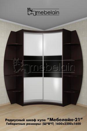 Радиусный шкаф-купе Мебелайн 21 в интерьере