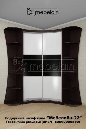 Радиусный шкаф-купе Мебелайн 22 в интерьере
