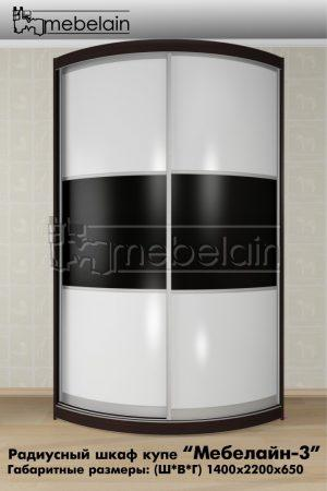 Радиусный шкаф-купе Мебелайн 3 в интерьере