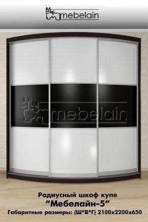Радиусный шкаф-купе Мебелайн 5 в интерьере