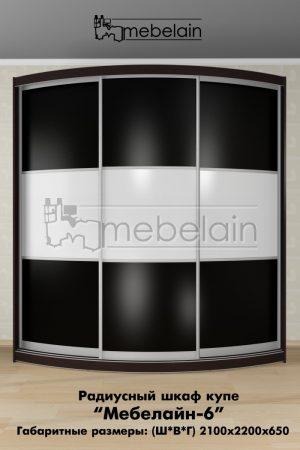 Радиусный шкаф-купе Мебелайн 6 в интерьере