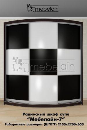 Радиусный шкаф-купе Мебелайн 7 в интерьере