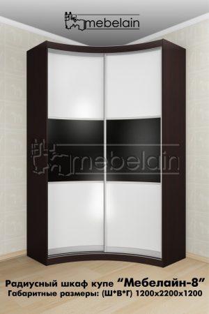 Радиусный шкаф-купе Мебелайн 8 в интерьере